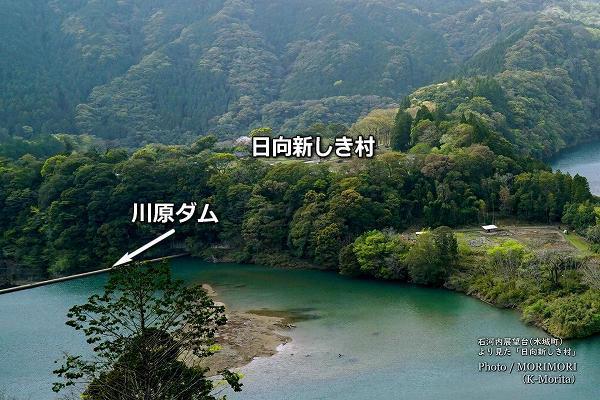 日向新しき村(石河内展望台より撮影)