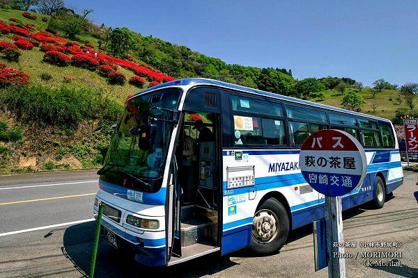 宮崎交通 萩の茶屋バス停