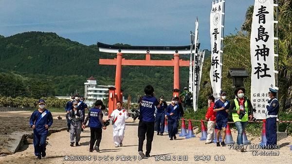 東京2020オリンピック聖火リレー 宮崎県2日目 宮崎市 青島 1 ()