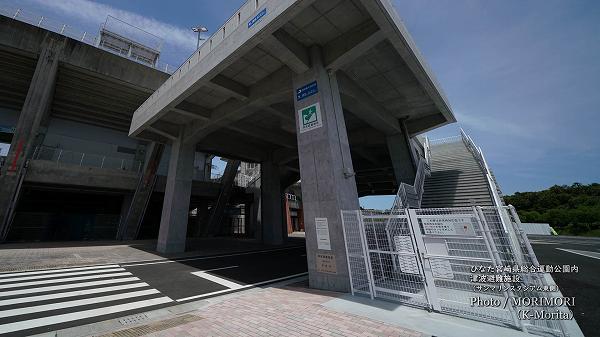 宮崎県総合運動公園 津波避難施設(サンマリンスタジアム東側)