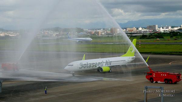 ソラシドエア就航第一便の歓迎放水 宮崎空港にて