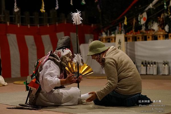 比木神楽(比木神社) 寿の舞