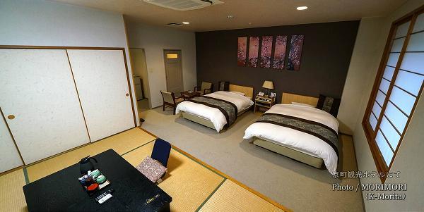 京町観光ホテル 和洋室