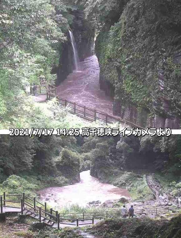 2021年7月17日 高千穂峡ライブカメラ映像