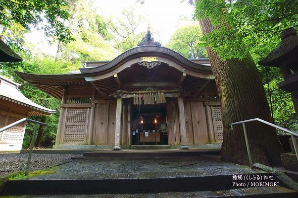 槵觸神社(くしふる神社)