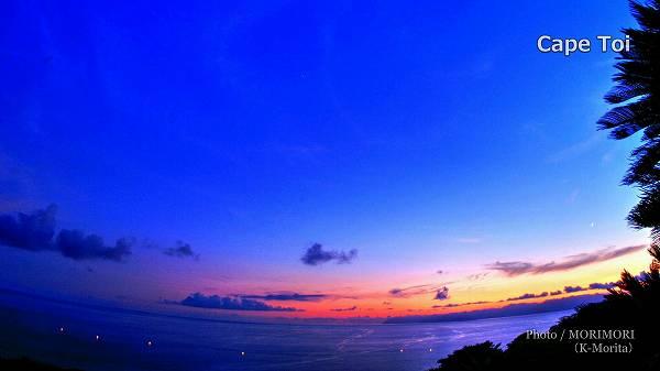 夕暮れの志布志湾