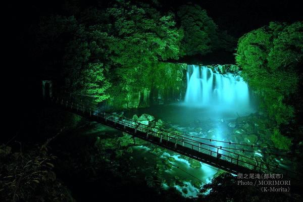 関之尾滝ライトアップ