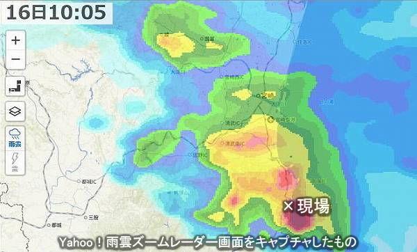 Yahoo!雨雲ズームレーダー画面をキャプチャしたもの