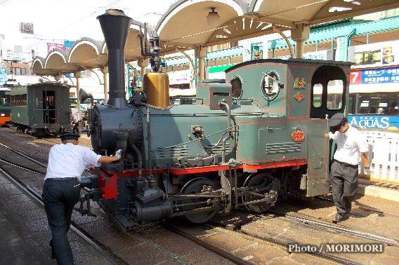 坊っちゃん列車(伊予鉄道)