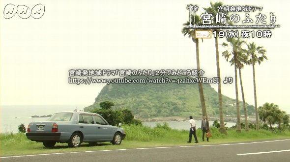 宮崎発地域ドラマ「宮崎のふたり」2分でみどころ紹介より 2