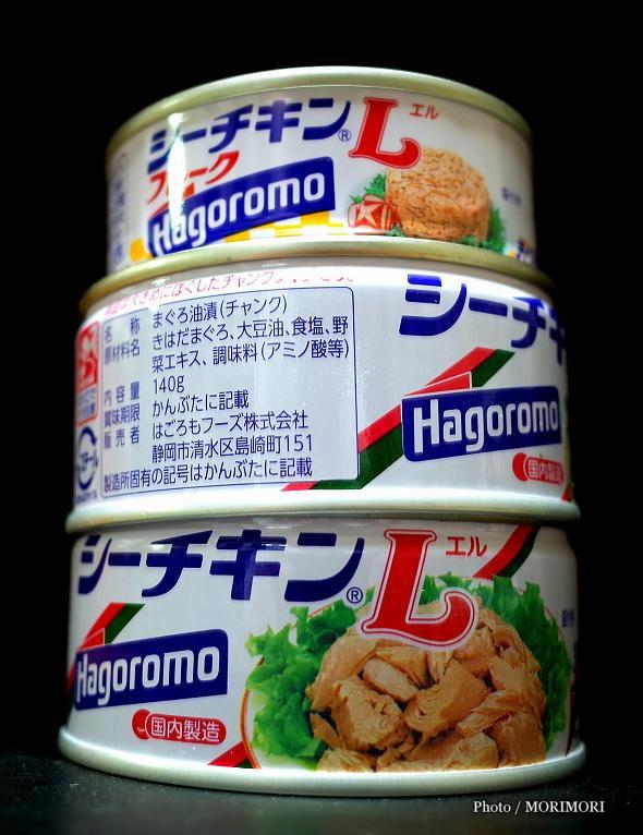 「はごろもフーズ」のツナ缶 シーチキンLフレーク(70g)
