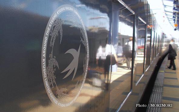 JR 宮崎空港線ホームにて 特急ソニック