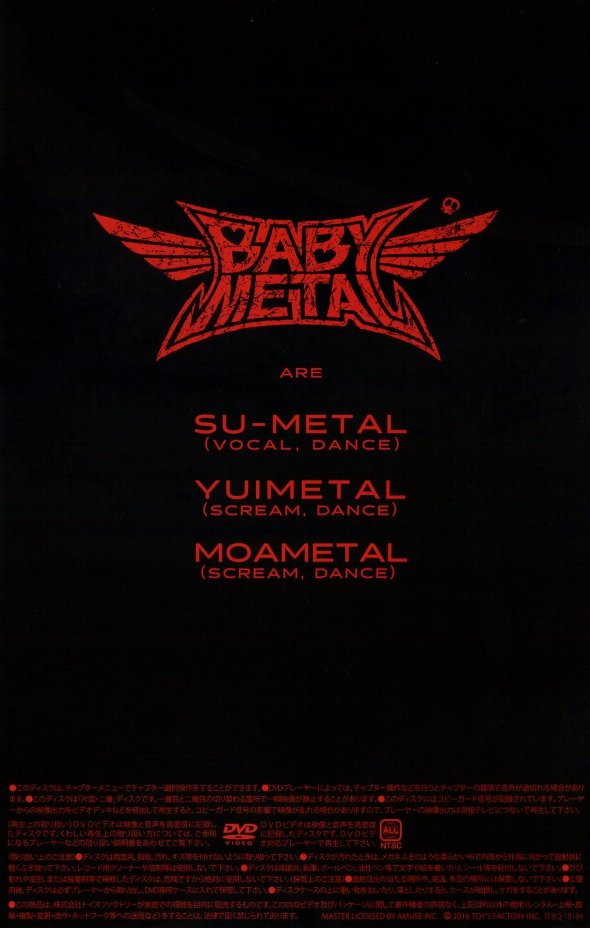 baby_metal_live_at_wembley 2